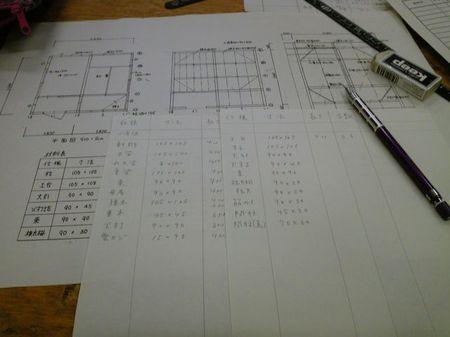 DVC00431_R.JPG