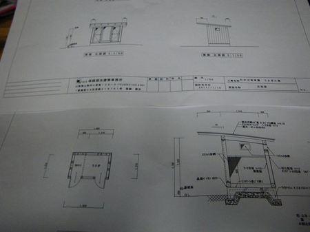 IMGP6852_R.JPG