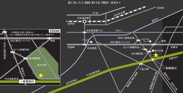 Ytizu_R.jpg