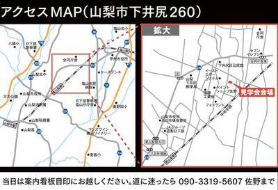 SR地図_R.jpg